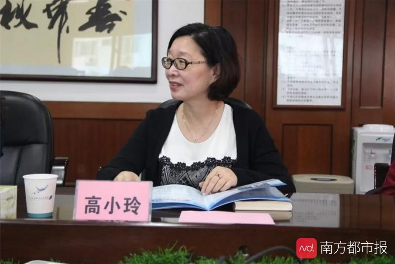 收受巨额财物,涉嫌受贿犯罪,广东高校一名女副校长被双开