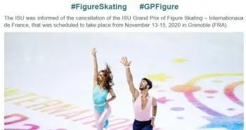国际滑联官宣法国站取消!花滑大奖赛本赛季仅存四站