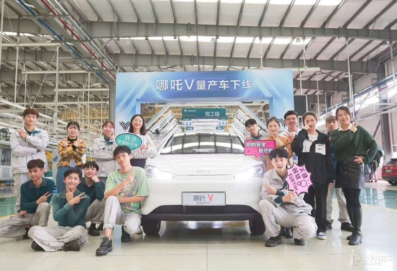 哪吒V量产车正式下线 将于2020第四季度上市