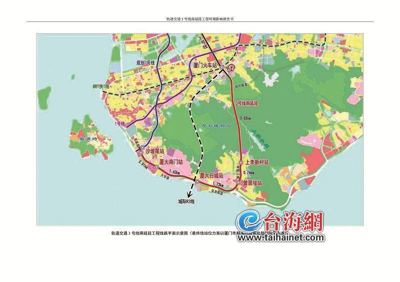 厦门地铁3号线南延段站点公布!线路全长约8.3公里,5个站点均为地下站