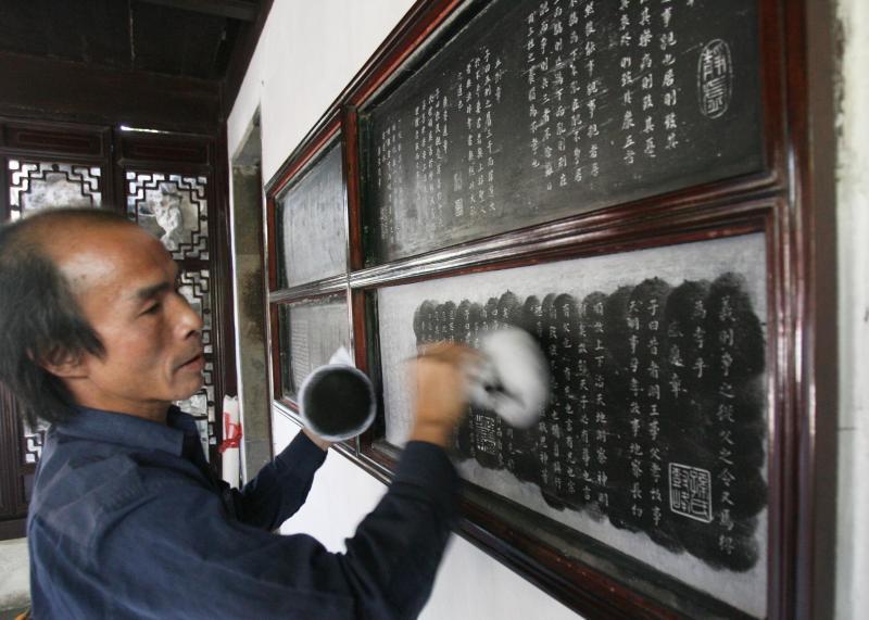 我在上海图书馆修复古籍:古代就有复印机?线装书的结去哪儿了?