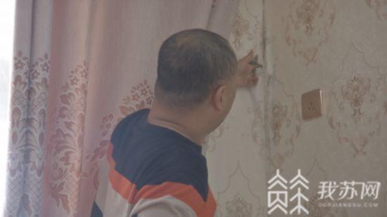 南京新都雅苑小区业主入住四年房屋经常漏水