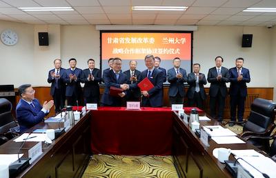 甘肃省发改委与兰州大学签署战略合作协议,七方面开展深入合作