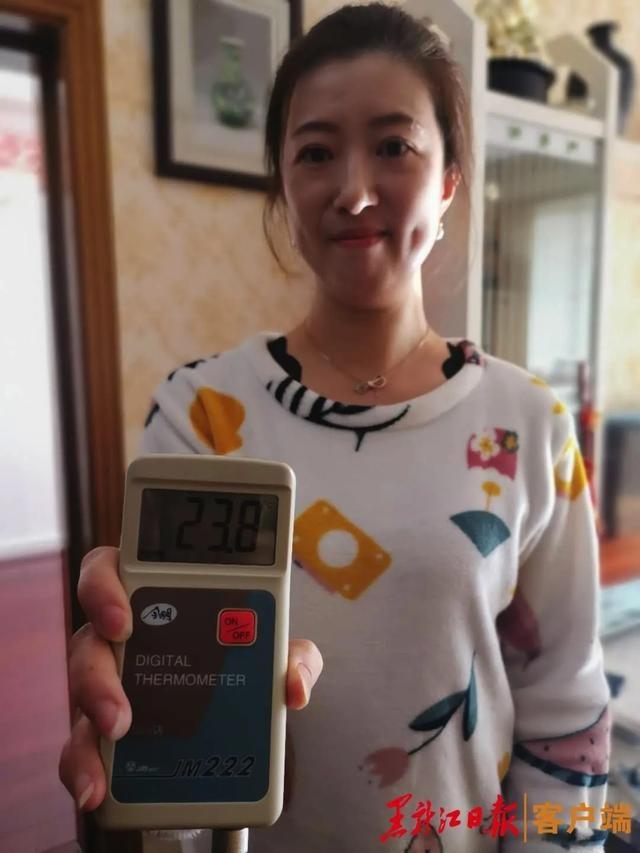 供热首日,哈尔滨100%开栓!今天,轻度雾霾主因是啥?