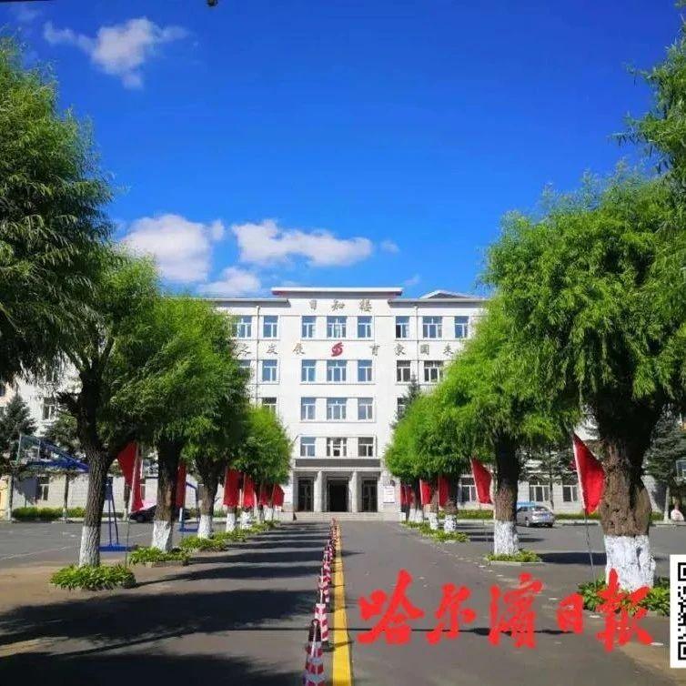 好工作! 黑龙江省实验中学公开招聘教师