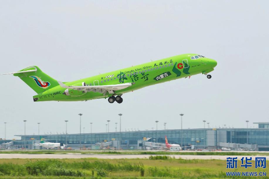 国产民机首架整机彩绘飞机亮相