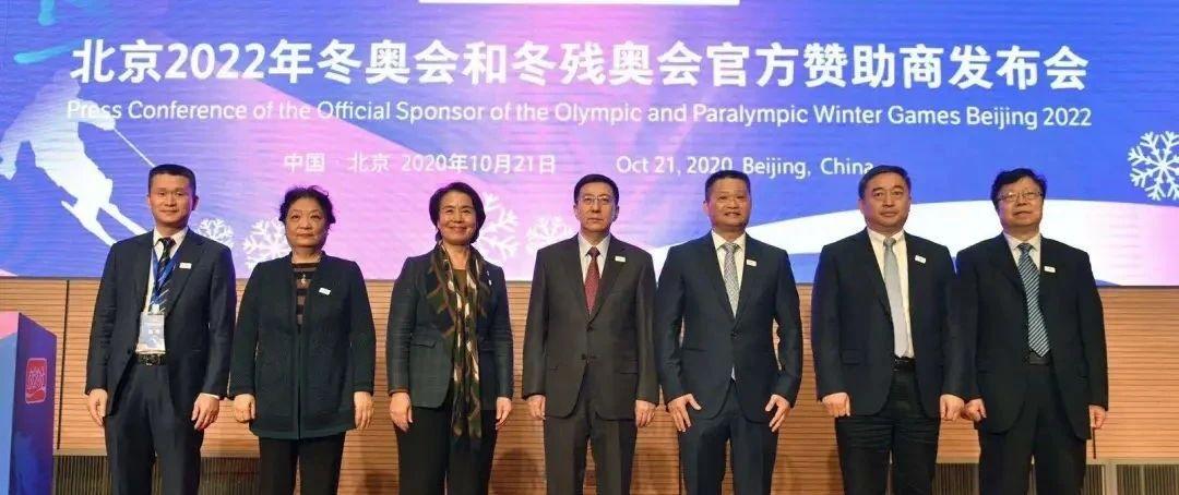 晋江这家企业,成为北京冬奥、冬残奥官方赞助商!