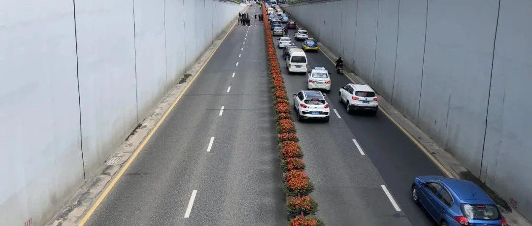 请绕行!贵阳北京路一匝道路面出现裂纹,有塌陷隐患!