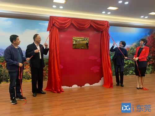 东莞理工学院城市学院与新丰县签订校地合作协议