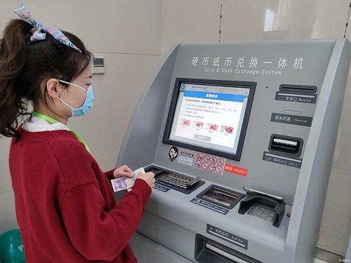 自助换币机上线 硬币纸币自由换