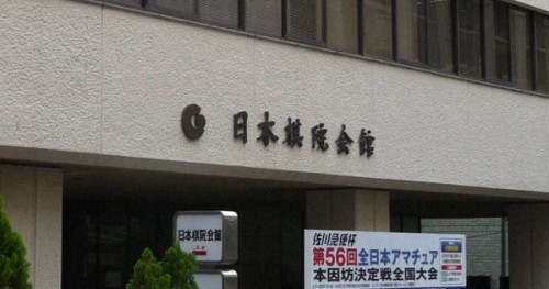 """日本棋院将围棋定为""""国技"""":要在奥运期间推广""""传统文化"""""""
