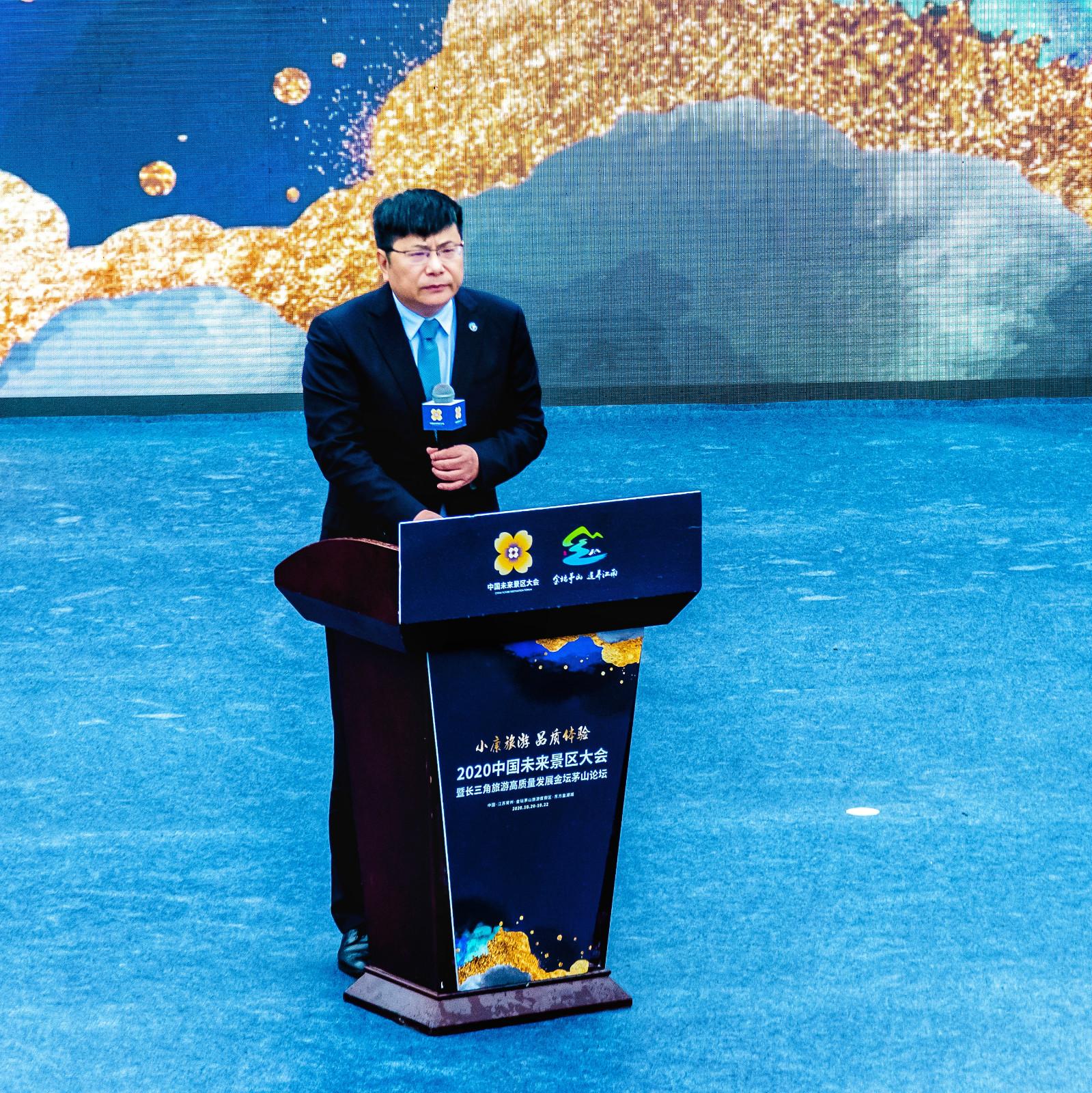 中国旅游研究院院长戴斌:好的景区需见物见人见未来