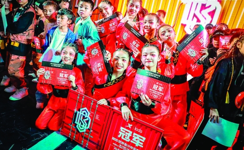 BDS世界青少年街舞大赛暨CHUC青少年街舞国家队广西赛区选拔赛在我市圆满落幕