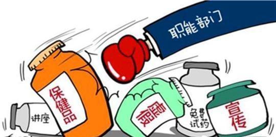 天水:多部门联合执法 净化保健食品市场