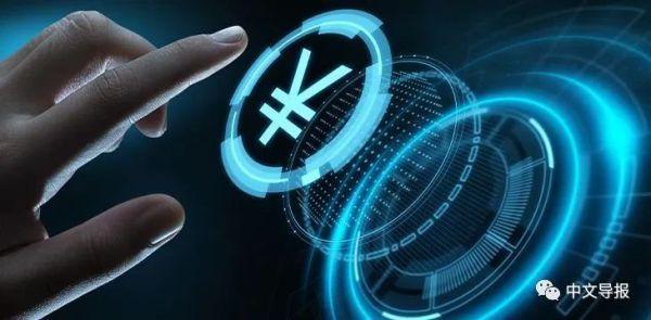 日本银行加入全球央行数字货币竞赛不可小觑
