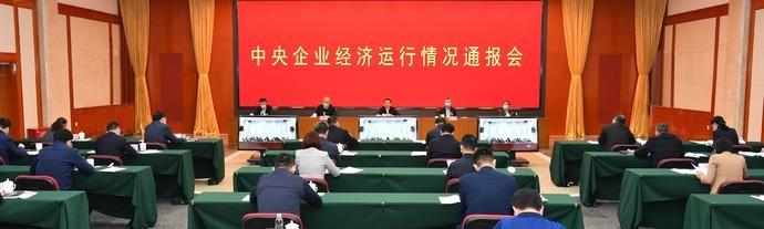 国资委主任郝鹏:各央企要大力压缩非生产性费用支出