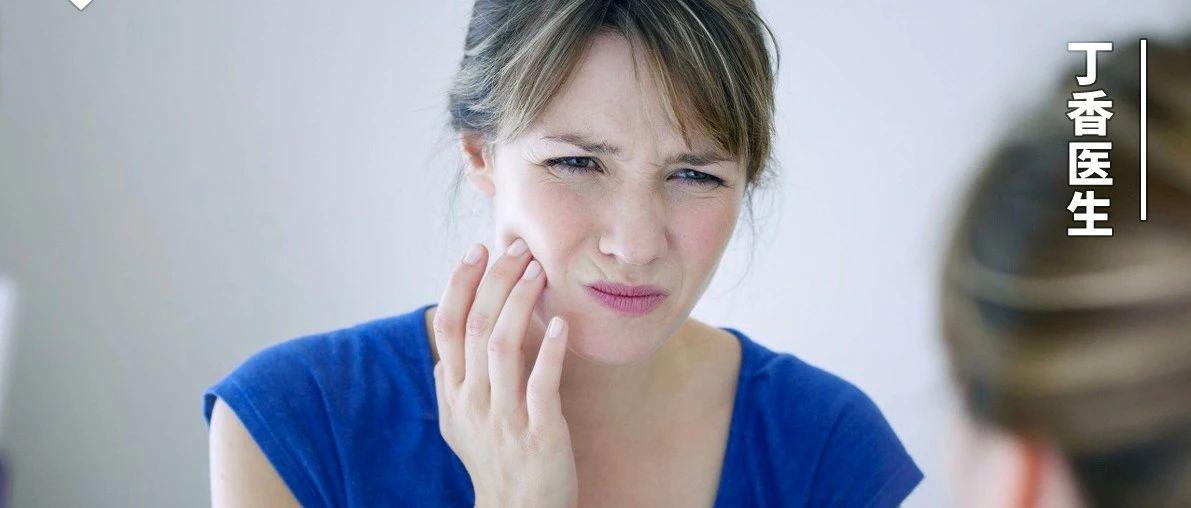 一个伤牙齿的刷牙习惯,让你越刷越糟糕