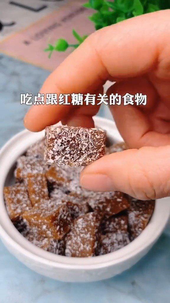 仙女们,这款红糖姜汁软糖必须学会,带点放包里每天吃两块……