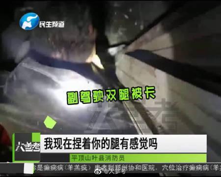平顶山货车司机疲劳驾驶撞向民房