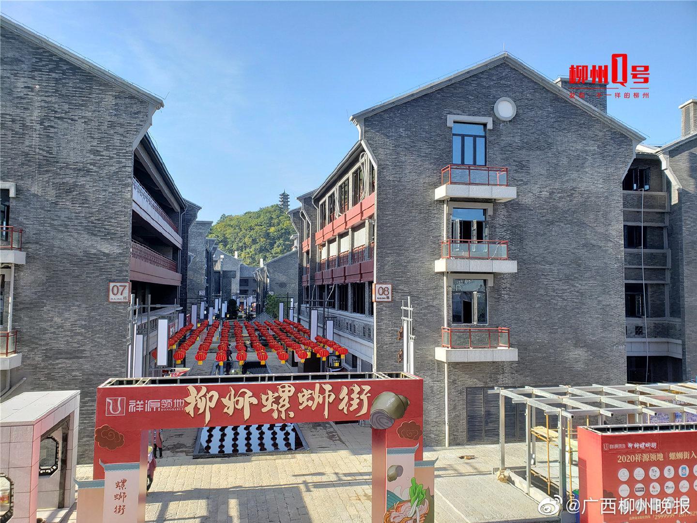 揭秘!柳州这条街以螺蛳为主题,除了逛吃逛喝,还能观光娱乐~