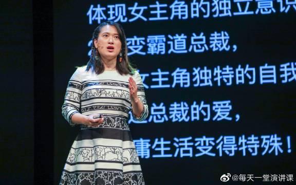 复旦社会学教授:沉迷韩剧的人,爱情和婚姻都没好结果?