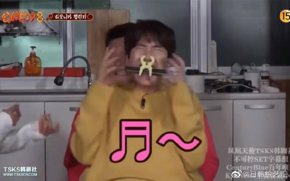 宋闵浩VS曺圭贤,口琴忍笑挑战 绝对的入股不亏!