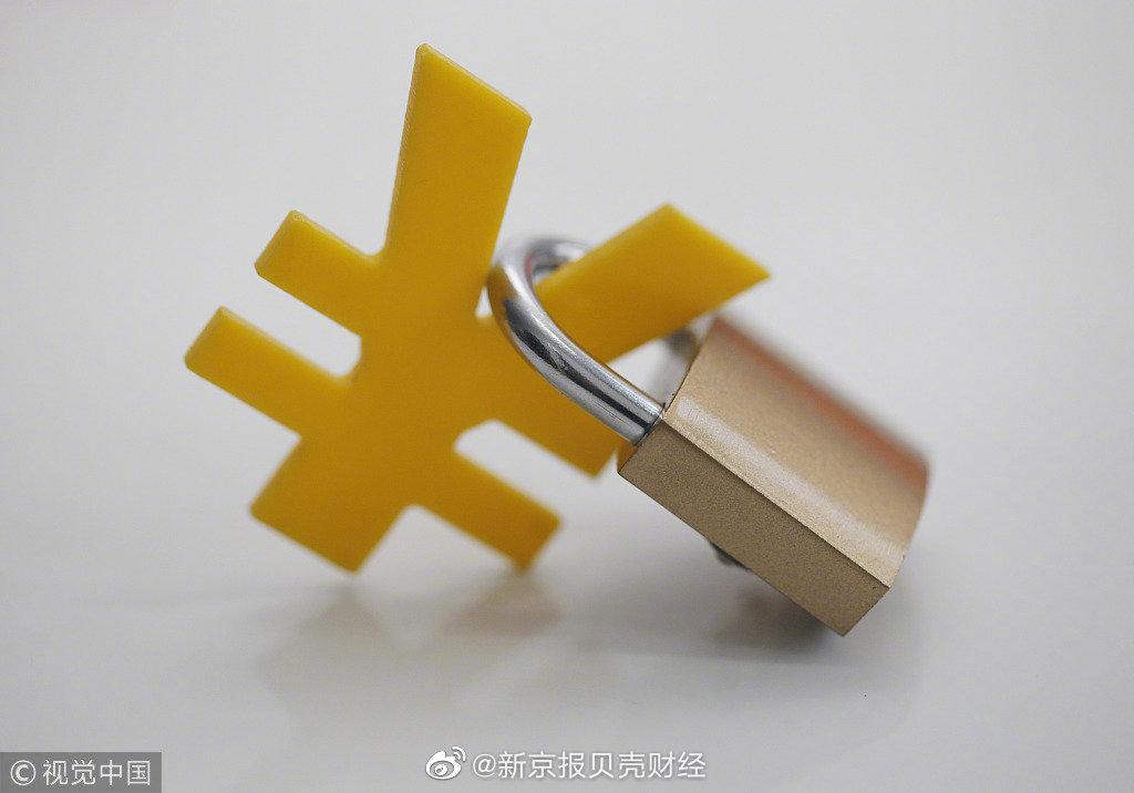 银保监会副主席梁涛:金融违法犯罪受到严厉打击