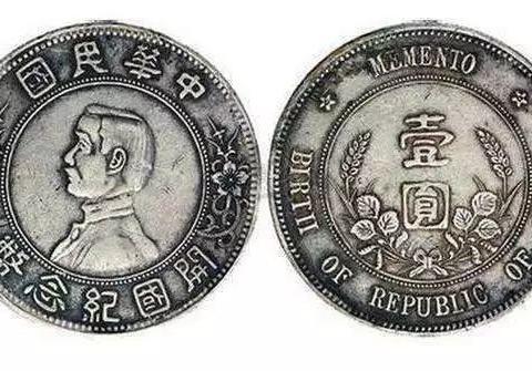 家传三枚古钱币估价300万起步,该如何出手?