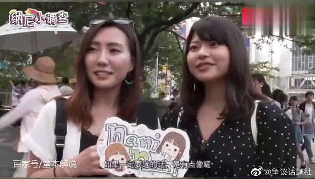 日本人认为中国人说话像吵架吗?日语和中文的差别?