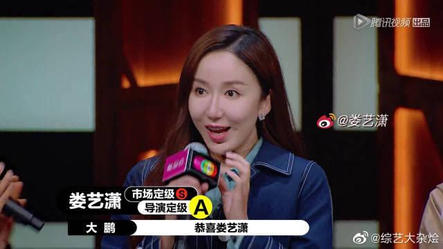 新一期的 中娄艺潇在台上表达了自己对王漫妮的理解……