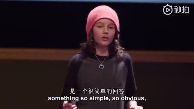 推荐一个孩子的TED演讲:寒窗苦读为了什么?