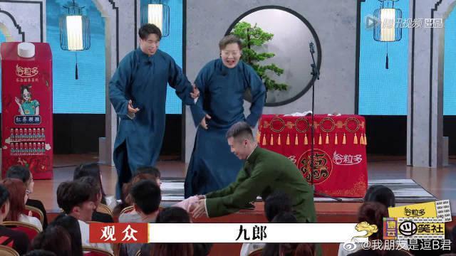 烧饼被杨九郎摔台上,不让九郎说话!