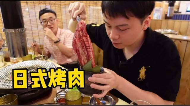 老板从日本留学回国后开日式烤肉店