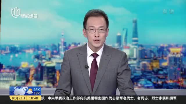 朵云轩创立120周年、上海书画出版社成立60周年座谈会举行