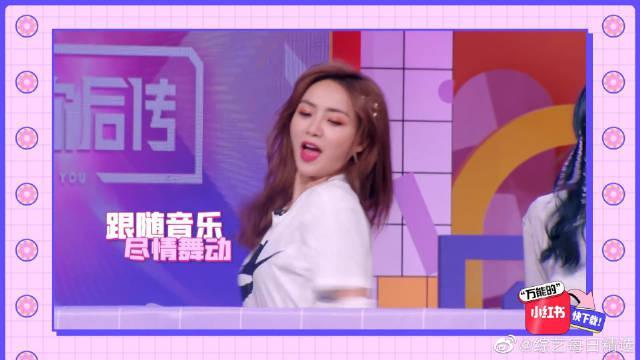 谢可寅舞蹈solo秀,许佳琪在线玩花手~
