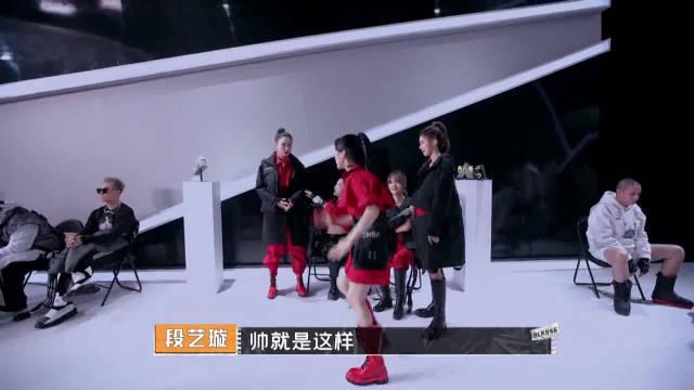"""后台跳舞自黑上瘾 嘲笑段艺璇是""""老河人""""!"""