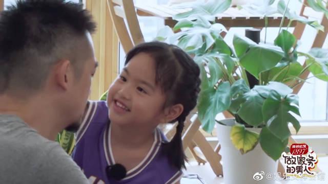 《做家务的男人》 饺子包贝尔视频通话!