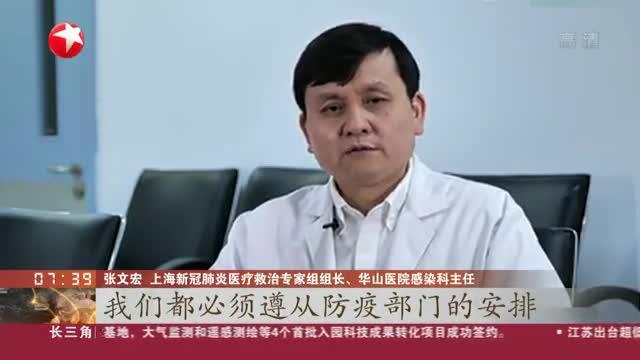 """2020""""上马""""将于11月29日开跑:张文宏——赛事的举办是常态化防疫的新起点"""