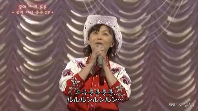 原唱『堀江美都子』 2006年BS2现场演唱经典动画《花仙子》