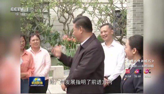 广州市广播电视台特别奉献: 五集电视理论专题片《木棉花开新时代》