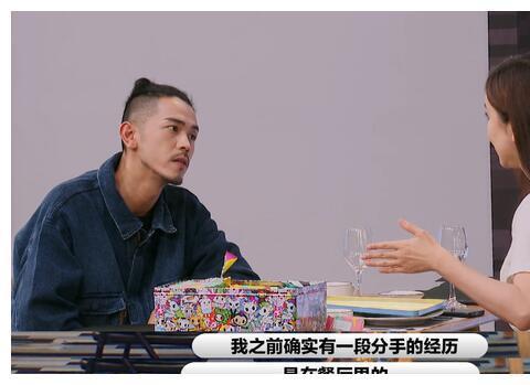 娄艺潇直言自己是不婚主义,自爆王漫妮的事曾发生在自己身上