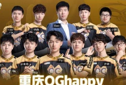 QGhappy遭遇两连败,到底差在哪儿?RNGM与estar之间又有何不同?