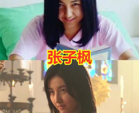 明星剧中角色的微笑,张子枫吓人,看到赵丽颖:演技征服!