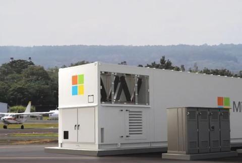 微软这是要上天?居然发布一款服务器+卫星站一体机