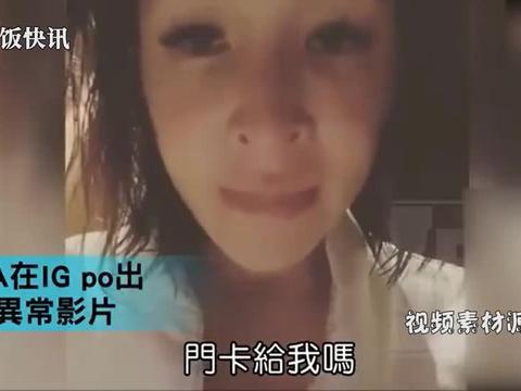 萧亚轩甜美姐弟恋翻车?黄皓不接受她剪头发,回怼:我的狗都愿意