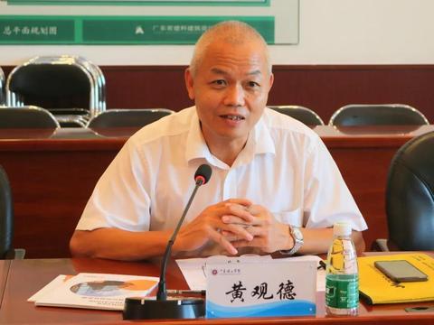 广东培正学院与高顿教育集团开展CFA项目合作