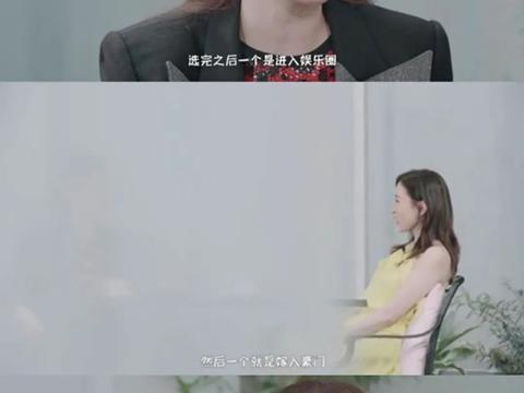 拒绝豪门,谢陈浩民不娶,45岁佘诗曼终于说了实情