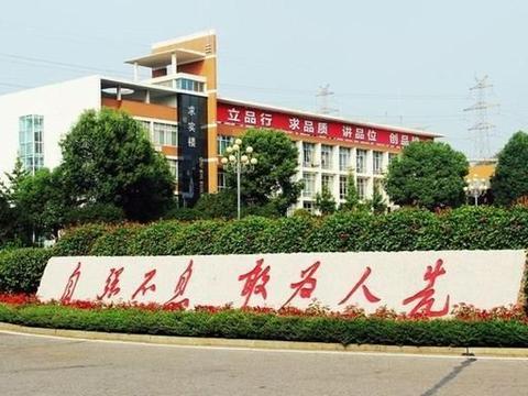 长沙市同城高校,湖南信息学院和长沙理工大学