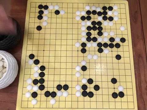 续集!柯洁专挑狠的下,把连笑大空折腾得七零八落,还出棋了!