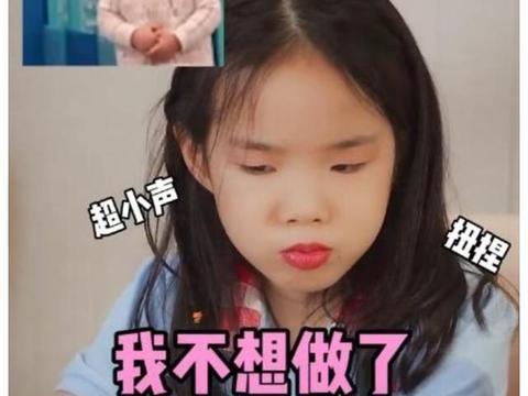 """黄奕7岁女儿,完美错过优秀基因,这波遗传有点""""扎心"""""""